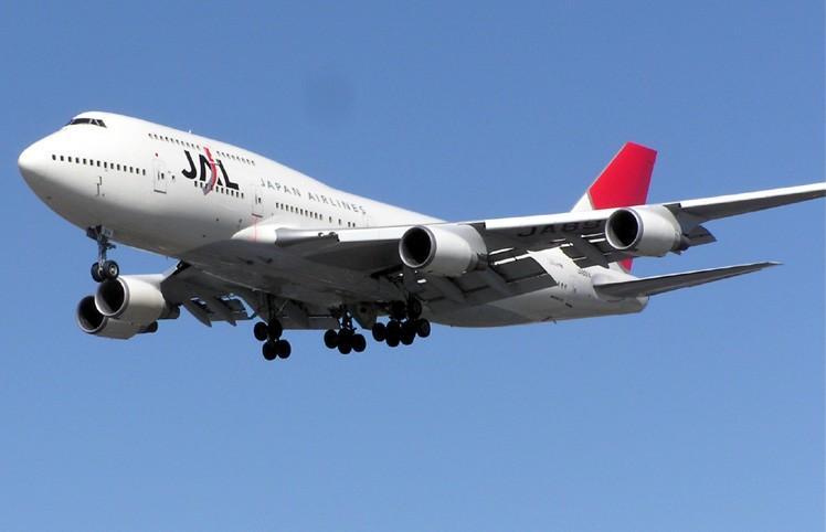 Phoenix Aircargo